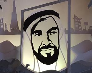Profile Image - Masarratfatima Sulaimani