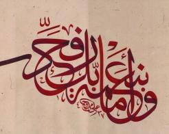 Profile Image - ali mamdouh