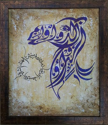 Creatopia Creative Arabic Logos